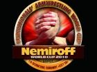 Приглашения и билеты на  Nemiroff World Cup 2010