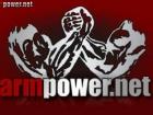 Armpower.net - история