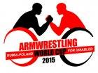 Соревнования среди инвалидов посмотрите в прямой трансляции  armpower.net!