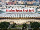 Армспорт на StudentSport Fest 2013