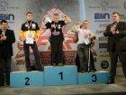 Первый чемпионат мира по армрестлингу для спортсменов с ограниченными возможностями