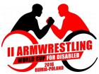 Кубок мира для спортсменов с инвалидностью будет!
