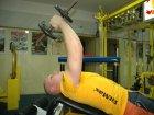Травмы, произошедшие во время тренировок