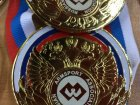 Чемпионат России по армспорту RUSARM 2015