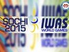 Регистрация на Всемирные Игры IWAS продлена до 3 июля!