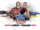 АРМФАЙТ №44: Сергей Токарев vs Ричард Лупкес