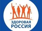 Турнир в Москве