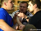 Кубок Украины-2014