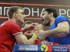 Тематика Национального чемпионата России