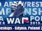 Вниманию спортсменов и представителей команд, выезжающих в Польшу на Чемпионат Мира и Кубок Мира Nemiroff 2013