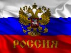 Подготовка Россиян к Чемпионату Мира 2013