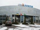 Чемпионат Украины по армспорту 2013 года