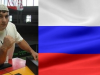 IBRAGIM IBRAGIMOV - TOP ROLL and SIDE PRESSURE
