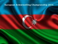 Список участников Ч.Европы 2014