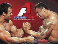 A1 Russian Open - результаты, правая рука