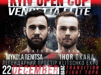 Kyiv Open Cup / winter section определит участника Топ 8! # Aрмспорт # Armsport # Armpower.net