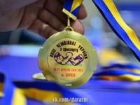 Чемпионат Украины-2016