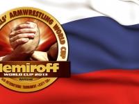Список Российской команды на Nemiroff World Cup 2013