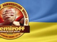 Украина объявляет состав сборной на NEMIROFF 2012