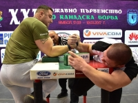 Чемпионат Болгарии: обзор