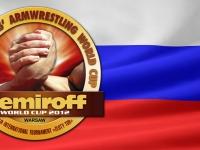 СБОРНАЯ РОССИИ НА NEMIROFF WORLD CUP