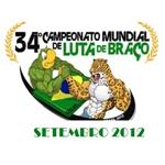 34th  World Armwrestling Championship