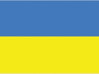 Чемпионат Мира 2013 - команда Украина
