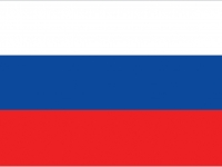 Чемпионат Мира 2013 - команда Россия