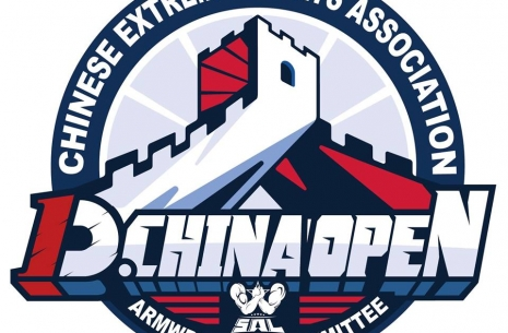 Приглашаем на D.1 Armwrestling China Open! # Aрмспорт # Armsport # Armpower.net