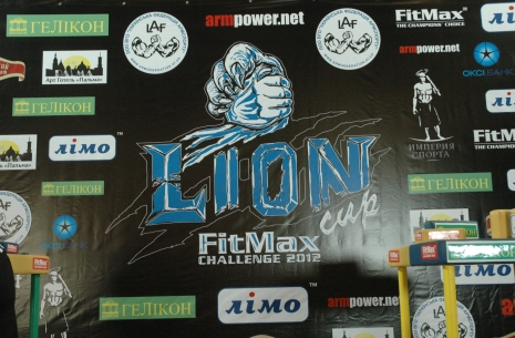 Lion Cup - Fitmax Challenge 2012 # Aрмспорт # Armsport # Armpower.net