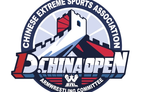 D1 China Open 2019 # Aрмспорт # Armsport # Armpower.net