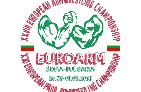2018 EUROPEAN ARMWRESTLING & PARA-ARMWRESTLING CHAMPIONSHIP # Aрмспорт # Armsport # Armpower.net