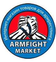 # Aрмспорт # Armsport # Armpower.net